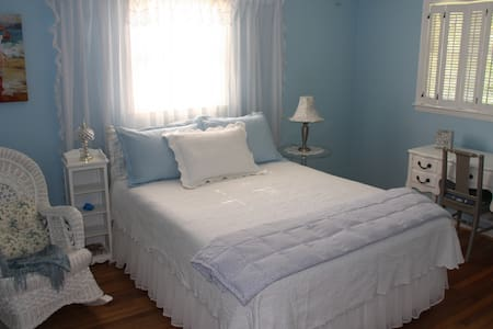 Room in a house to yourself - 13 min from campus - Athény
