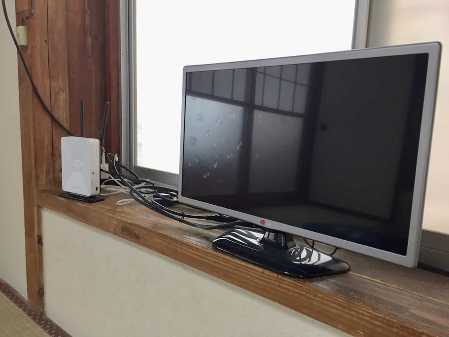 TV & Wi-Fi