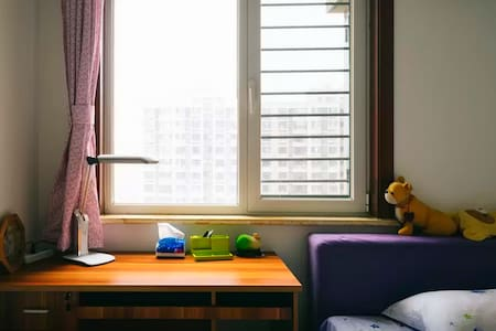 Cozy single bed for expat travellers - Hong Kong - Apartment