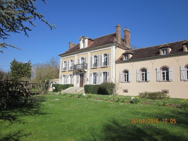 Chambre d'hotes entre Chablis et Auxerre (verte) - Venoy - ที่พักพร้อมอาหารเช้า