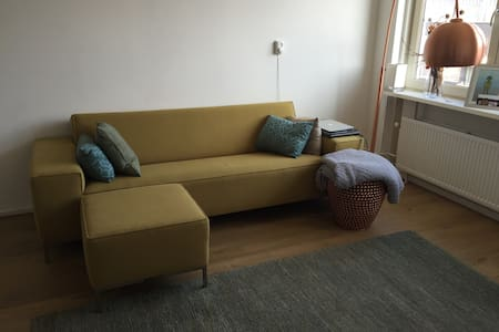 Cozy room with double bed. - Amsterdam - Lägenhet