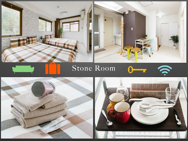 Stone Room / clap stay