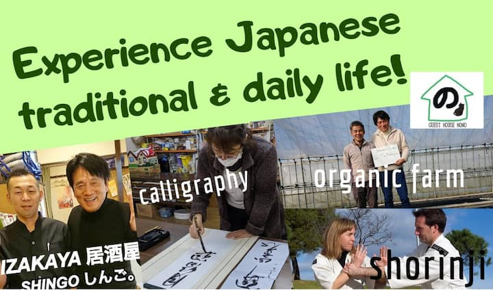 Experience Style Guesthouse   Let's try in Japan !