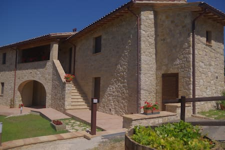 Borgo Buciardella - Baschi - 아파트