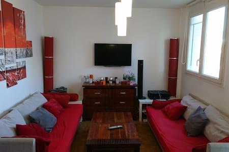 Studio cosy à nogent/marne, 15mn de paris en rer - Nogent-sur-Marne - Διαμέρισμα
