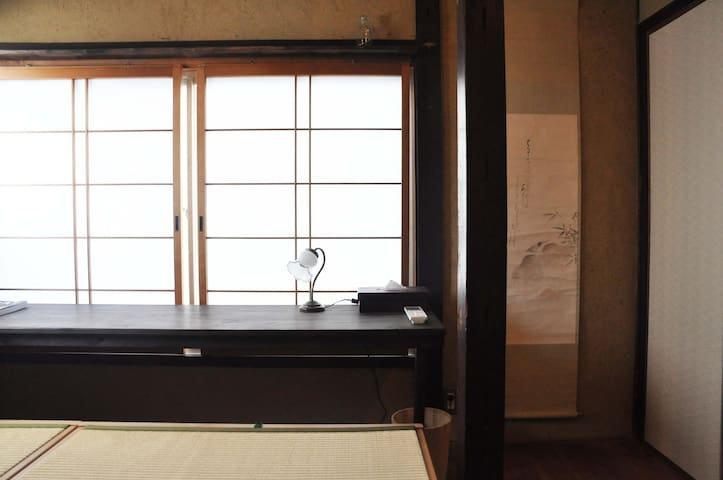 Twin room with Tatami bed / Hibarihostel