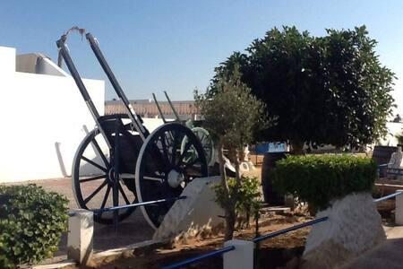 Maison lella baya - Mezraya