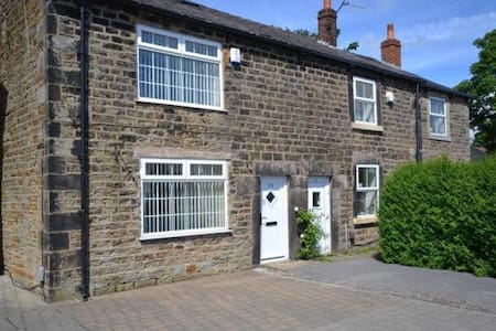 Double room in 17th Century Cottage - Euxton - Ev