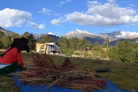 Mountain Homestay, Cordillera Blanca, Huaraz (Rm1)