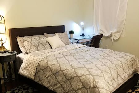 Clean, Quiet and Comfy Bedroom! - Norwalk