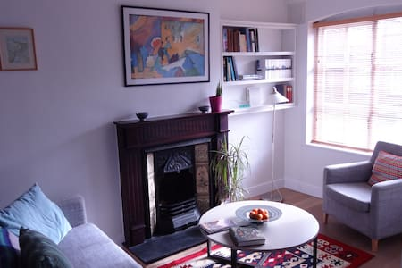 Modern townhouse in super location - Dublin - Hus