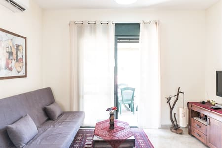 Ilana's Place - Kiryat Tiv'on - Appartement