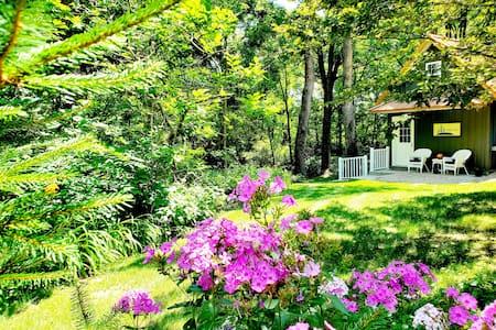 Arbor Crest Cottage- Farm Stay- ATV/UTV trail
