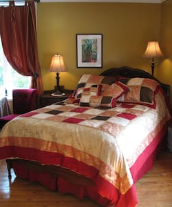 Chambre Modigliani - Saint-Antoine-sur-Richelieu - Bed & Breakfast