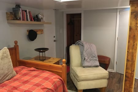Cozy Studio Apartment in Oak Park - Oak Park - Appartement