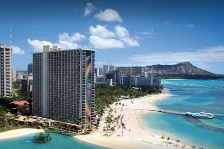 Enjoy the holidays in Hawaii! - Honolulu - Appartement
