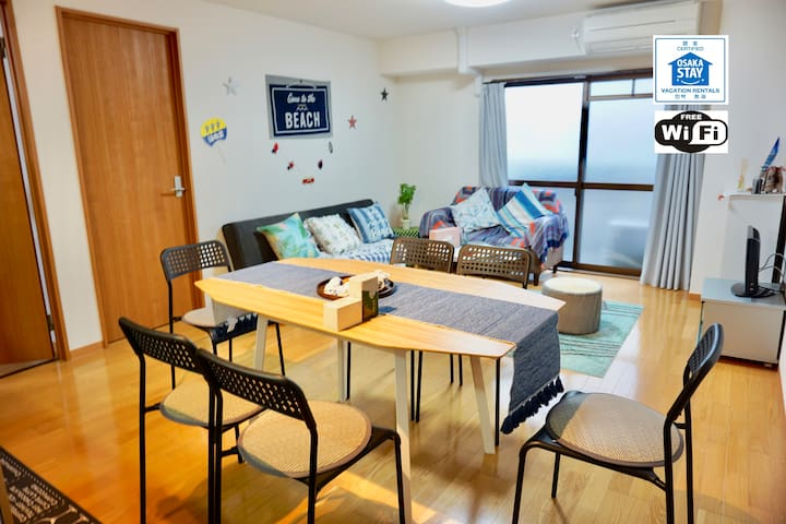 Direct airport/Namba. Large room very near station
