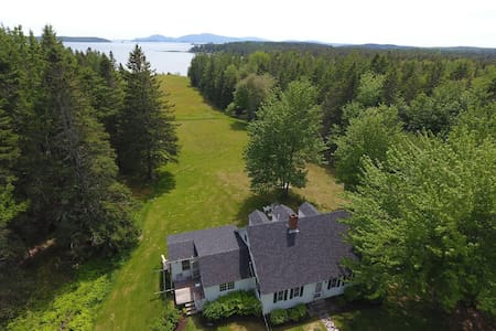 Acadia Park Frenchman Bay coastal home w MDI views