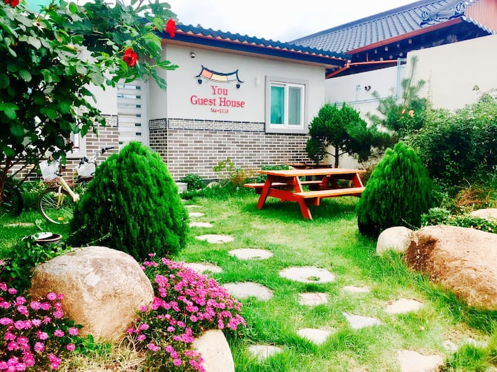 You Guest House 2 People with Private Bathroom선덕여왕