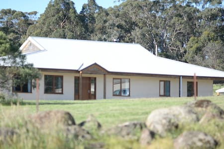 Contemporary Straw Bale House - Buninyong
