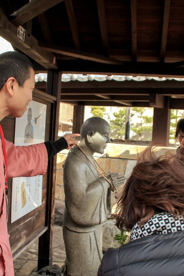 Blessings from Ippen Shonin Shrine.