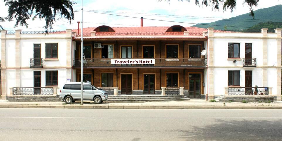 Traveler's Hotel