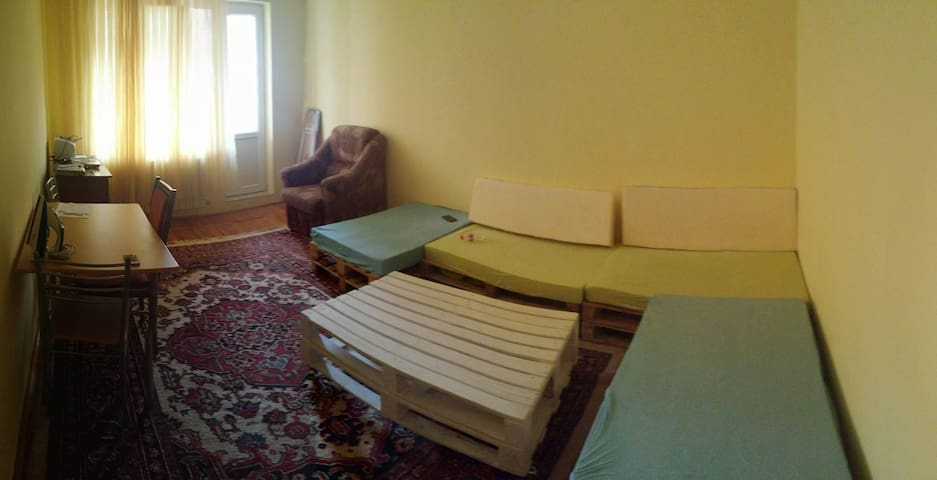 Yellow House #5 - Baia Mare - Apartamento