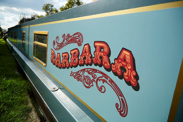 Beautiful 57ft Narrow boat