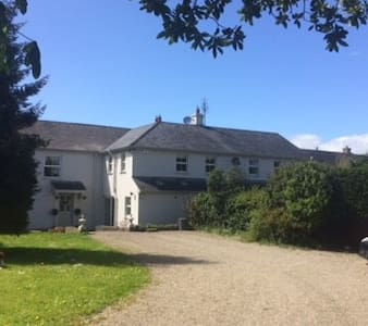 Tranquil Double room - Limerick - Hus