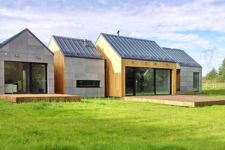Modern house in front of the forest