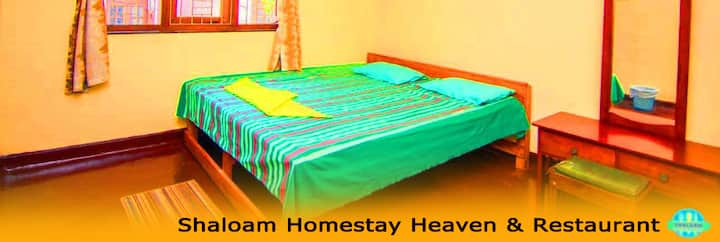 Shaloam - Double Room (TPL bed)
