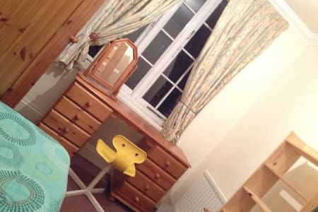 Cosy single room in Durham - Durham