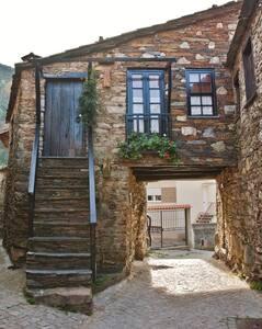 Casa da Cerejinha (schist village) - Góis
