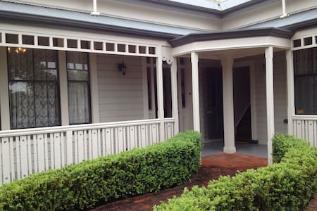 Harmony Home Ensuite Room 1 - Palmerston North - Bed & Breakfast