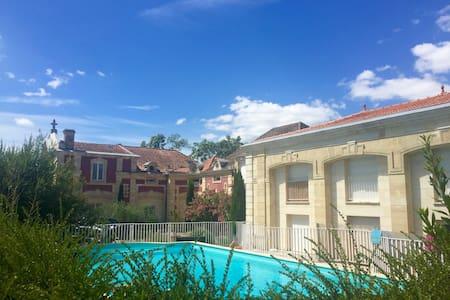 Bel appartement dans résidence type manoir - Bassens - Συγκρότημα κατοικιών
