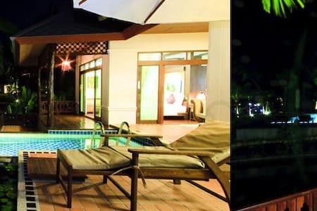 Fantastic Villa in Koh Phangan! - Appartement