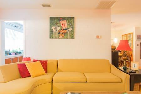 Delightful, comfortable room - Dunedin - 独立屋