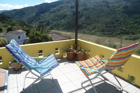 Casa de férias na região do Douro - M.Canaveses
