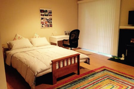 Cozy room in Ellicott City - Şehir evi