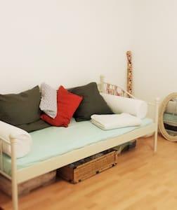 Vintage Zimmer in beautiful Woogsviertel Nähe TU - ดาร์มสตัดท์ - บังกะโล