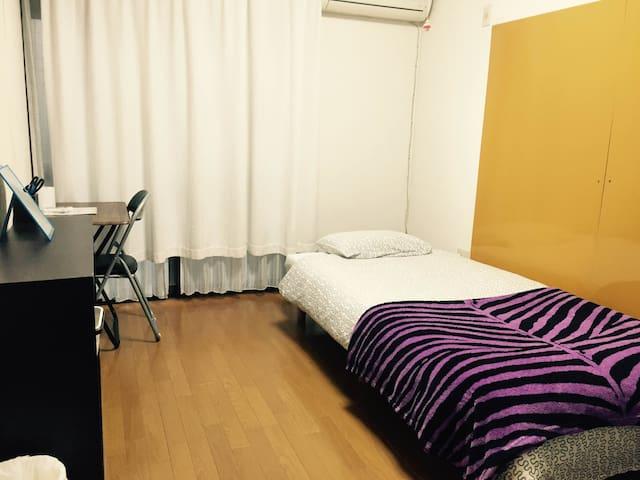 KOENJI very affordable ROOMS!! - Suginami - House
