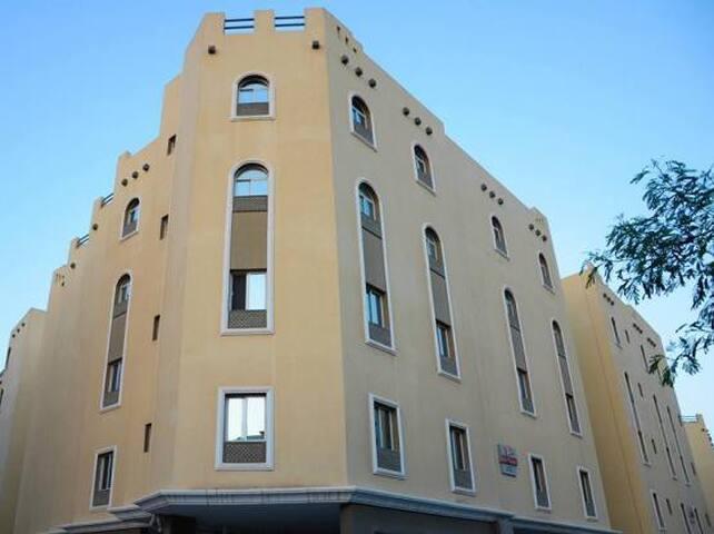 Comfy Room - Doha - Lägenhet