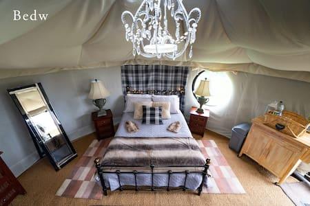 Bedw Snowdonia Glamping Nomadic Yurt