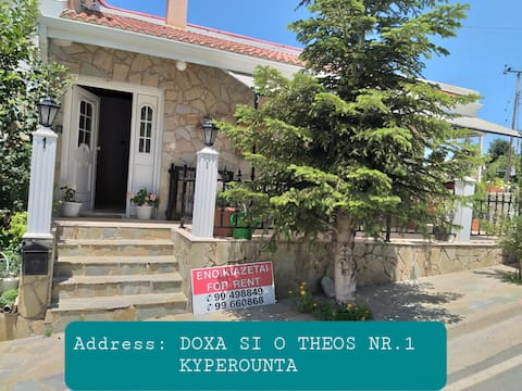 Kyperounta Mountain House