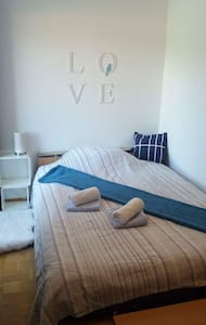 Double room/green location/ parking - Ljubljana - Casa