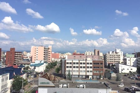 6mins walk to Asahikawa Station. Bright 50㎡ room - Asahikawa - Appartement