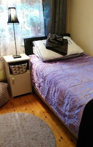 Nice, singles rooms with comfy real single beds. - Killarney