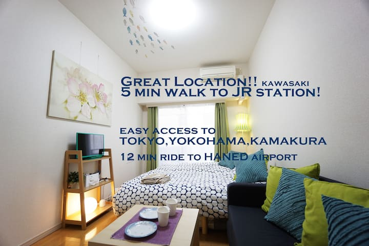Great location!Direct to Haneda&Tokyo.5min to sta.