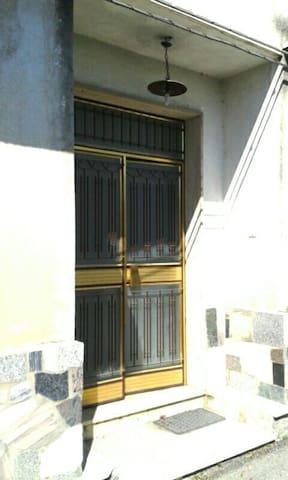 Casetta Accogliente - Reggio Calabria - House