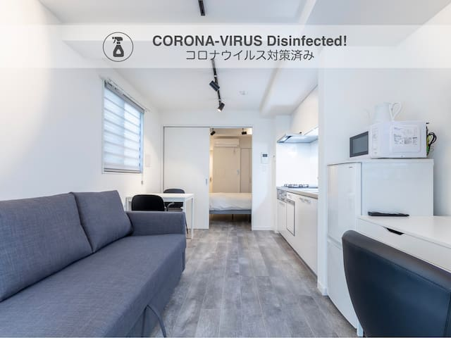PATRIE OHMORI Ⅱ, Stay at Home&Office, Near Haneda